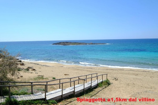 Foto 15: Spiaggetta con lido-attrezzato annesso a soli 1,5km