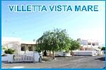 Appartamenti a Torre Vado. Appartamento mare casa vacanza a Torre Vado Salento