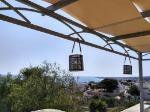 Casa Vacanza a Torre Vado nel Salento - Visualizza foto e altri dettagli.