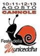 Sagre a Cannole