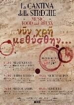 Musica Live a 37 km da Gallipoli
